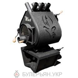 Булерьян RUD Pyrotron Кантри тип 01 со стеклом + обшивка
